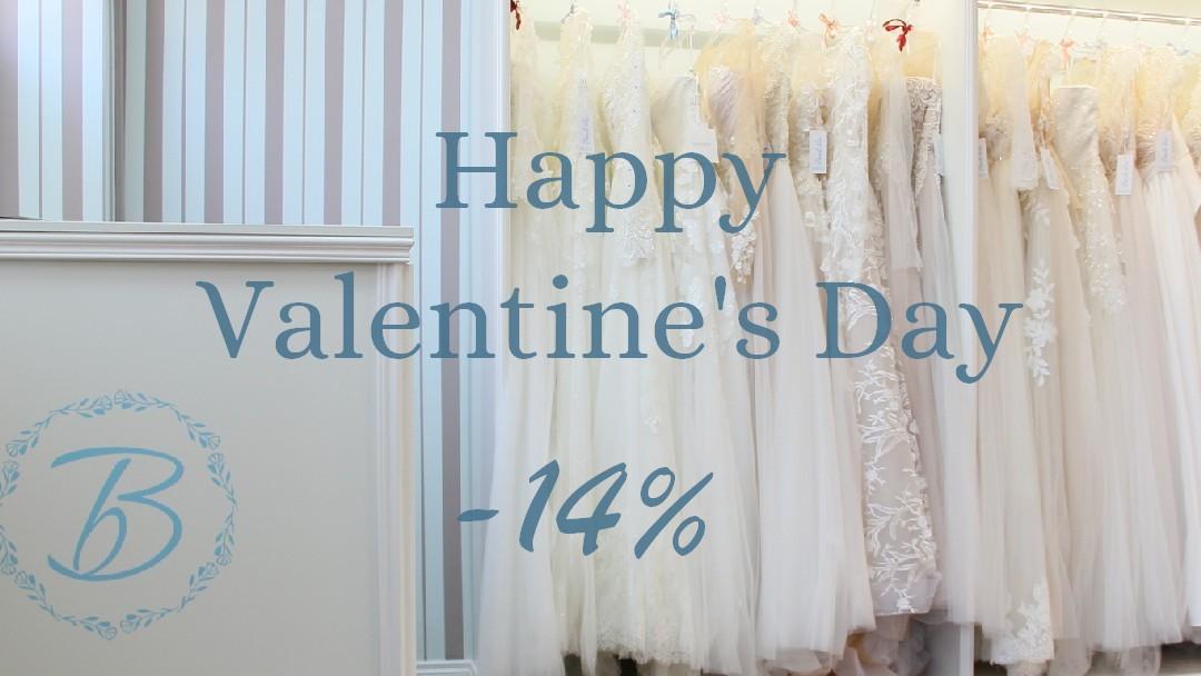 Cкидка 14% на любое платье!